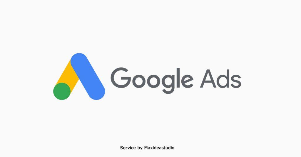 รับลงโฆษณากูเกิ้ล Google Ads บริการลงโฆษณากูเกิ้ล