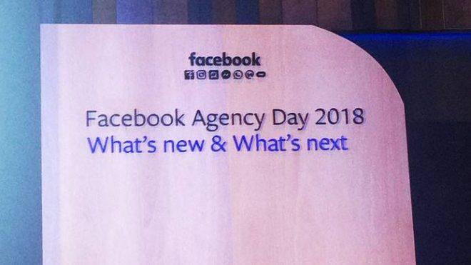 """สรุป 5 ประเด็นสำคัญจาก """"Facebook Agency Day"""""""