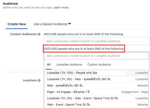 การ exclude คนออก แก้ไขโฆษณาถึงจุดอิ่มตัว แก้ไขโฆษณาแพง แก้ไขโฆษณาที่แย่ลง Facebook Ads