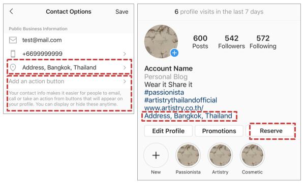 Instagram Professional Account Business Account Creator Account ไอจี อินสตาแกรม บัญชีมืออาชีพ บัญชีธุรกิจ บัญชีครีเอเตอร์